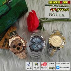 رولکس Rolex سه موتور